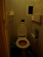 Przed remontem - toaleta